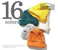 [メール便送料無料]コロンビアニット/COLUMBIAKNITアメリカ製ソリッド16色コットンニットキャップADULTSOLIDHATS(CKH-SOLID-COTTON-2)