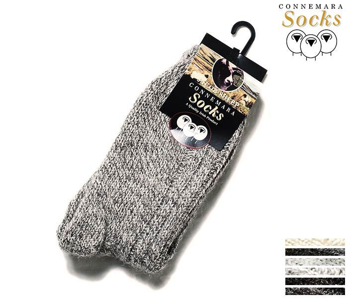 コネマラソックス/CONNEMARA SOCKS アイルランド製 ヤコブシープ ソックス 靴下 JACOBS SHEEP WOOL SOCKS (JACOBS-SHEEP-CONNEMARA)