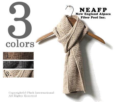 [メール便送料無料]ニーフ/NEAFP アメリカ製 Alpaca Herringbone Scarf アルパカ ヘリンボーン ストール マフラー (NFP-W360-H-SCARF)