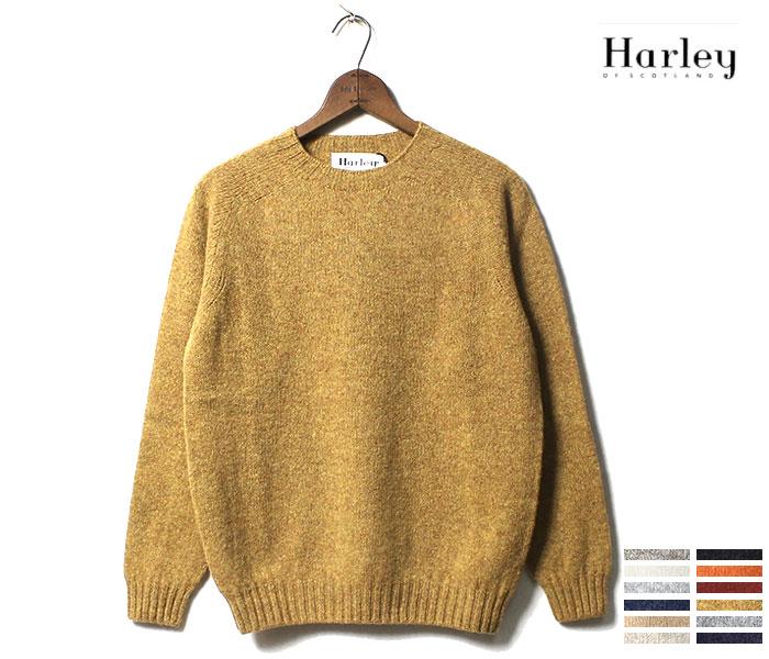 【期間限定!!】【20%OFF】ハーレーオブスコットランド HARLEY OF SCOTLAND 英国製 ''スーパーソフト'' シェトランド ニット セーター (HARLEY-2474-7-SUPERSOFT)