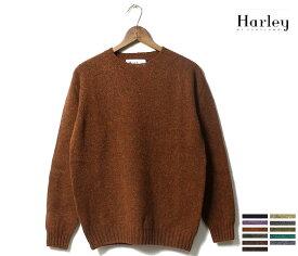 【セール SALE】【20%OFF】 ハーレーオブスコットランド HARLEY OF SCOTLAND ニット セーター スーパーソフト シェトランド (HARLEY-2474-7-SUPERSOFT-2)