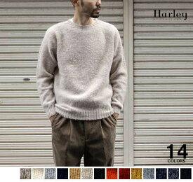 【最大5,000円オフクーポン配布中】 【セール/SALE】 ハーレーオブスコットランド HARLEY OF SCOTLAND ニット セーター シャギードッグ シェトランド SHAGGY DOG SWEATER KNIT MADE IN SCOTLAND (HARLEY-2474-7)