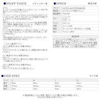 [送料無料]トイズマッコイ/TOYSMcCOY日本製ライトウェイト半袖スウェット(TMC1541)