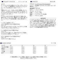 [送料無料]トイズマッコイ/TOYSMcCOY日本製リップストップミリタリーカーゴパンツ(TMP1501)