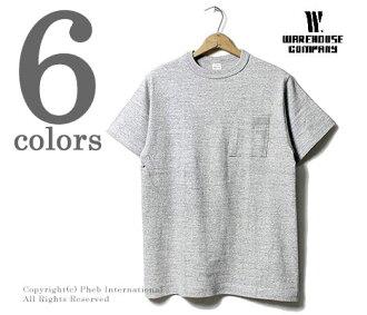 倉庫標準化日本制純口袋 t 恤 (4601-口袋-TEE)