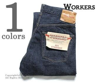 工人在日本製造的 /WORKERS 'Lot801'' 直筒牛仔褲 / 牛仔 (LOT801-直-牛仔褲)