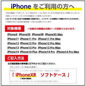 スマホケース手帳型全機種対応ドッグシルエット犬iPhone8アイフォン7iphone7plusiphone6xperiaxzsso-04jso-03jxzso-01jso-02jsov34so-03hso-04hsov32sov33sc-02hグッズチワワダックスフンドトイプードルパグ柴犬