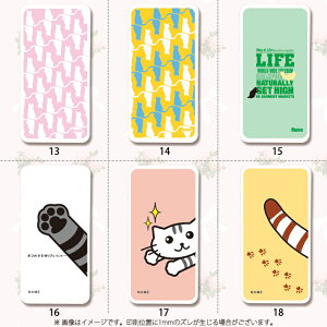 モバイルバッテリープリンセスグッズiPhone5s5c54sアイフォン5s5c54sIPHONE5s5c54sスマホスマートフォン充電器バッテリー白雪姫シンデレラ赤ずきんアリス
