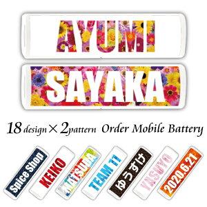 モバイルバッテリーくまモングッズiPhone5アイフォン5IPHONE5スマホスマートフォン充電器バッテリーゆるキャラクマモンくまもん