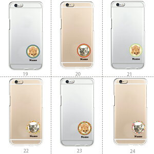 スマホケース写真全機種対応世界に一つ【名入れ】iphone7アイフォン7iPhoneiphone6siphone7plusxperiaxzso-01jsov34スマホカバースマホ犬ねこチワワ柴犬誕生日プレゼントギフト赤ちゃんスマホケースオーダーメイド写真オリジナルXperiaエクスぺリアxperiaAndroid