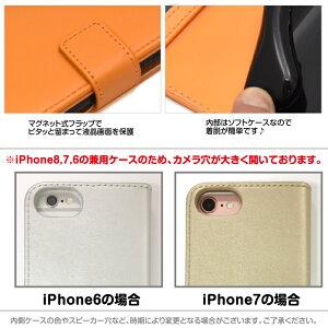 【デザインが選べる】iPhone8iPhone7iPhone6iPhone6s兼用ゆるキャラくまモン手帳型ケースくまもんクマモンiphone7iphone6sアイフォン7アイフォン6siphoneIPHONE7IPHONE6Sスマホカバースマホケースカバーグッズプレゼントギフト