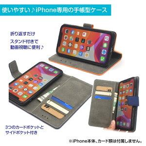 iPhone6s手帳くまモンクマモンくまもんKUMAMONiPhone6sカラーレザー手帳型ケースIPHONE6Sアイフォン6siphone6sカバースマホケーススマホカバー手帳型カバー手帳カバーカード入れグッズゆるキャラ