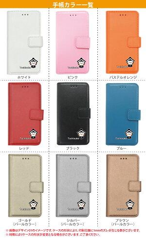 iPhone6s手帳ぐんまちゃん群馬ちゃんグンマチャンカラーレザー手帳型ケースIPHONE6Sアイフォン6siphone6sカバースマホケーススマホカバー手帳型カバー手帳カバーカード入れグッズゆるキャラ