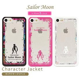 iPhone8 ケース 美少女戦士セーラームーン iPhone8ケース ハードケース キャラクター iPhone7 iPhone7ケース スマホケース かわいい ハード クリア iPhone6s iPhone6 ステンドグラスシリーズ ブラック ピンク ホワイト iPhone6sケース iPhone6ケース