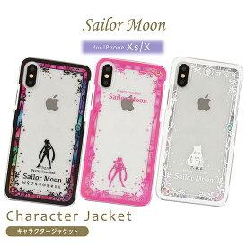 iPhoneXS ケース 美少女戦士セーラームーン iPhoneXSケース ハードケース キャラクター iPhoneX iPhoneXケース スマホケース かわいい ハード クリア ブラック ピンク ホワイト アイフォンXS アイフォンX アイフォンXSケース アイフォンXケース