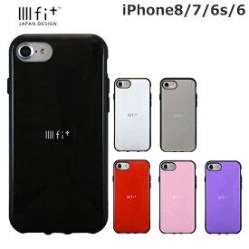 iPhone8 ケース iPhone8ケース iPhone7 ケース 耐衝撃 イーフィット IIIIfi+ iPhone7ケース iPhone6s iPhone6 ケース イーフィット シンプル カラフル カバー アイフォン7 アイフォン6s スマホケース iiiifit