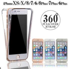 iPhoneX iPhone8 iPhone7 耐衝撃 全面保護 TPU ケース クリア ブラック ローズ iPhoneXケース iPhone8ケース iPhone7ケース iPhone6ケース iPhone6sケース 透明 おしゃれ シンプル かわいい 透明 アイフォン8 アイフォン7 アイフォン6 ケース カバー 360° 定型外送料無料