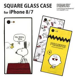 iPhone8 ケース スヌーピー スクエア スクエアガラスケース 耐衝撃 スマホケース キャラクター iPhone8ケース iPhone7ケース かわいい ドッグハウス チャーリー・ブラウン 総柄 iPhoneケース アイフォン8 アイフォン7