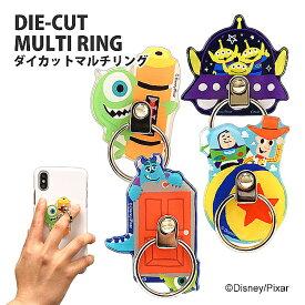 スマホリング ディズニー おしゃれ かわいい キャラクター バンカーリング マルチリング フィンガーリング ピクサー Disney グッズ スタンド スタンドリング トイ・ストーリー エイリアン ドア エネルギータンク s203