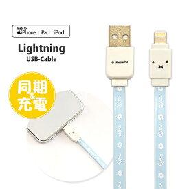 ライトニングケーブル apple認証 lightningケーブル MFI認証 iphone認証 ミッフィー miffy キャラクター かわいい iPhone充電ケーブル