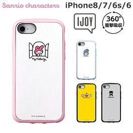 iPhone8 ケース IJOY アイジョイ サンリオ iPhone8ケース 耐衝撃 キャラクター スマホケース iPhone7 iPhone6s iPhone6 かわいい マイメロディ タキシードサム ポムポムプリン バッドばつ丸 アイフォン8 アイフォン7 アイフォン6s アイフォン6 定形外送料無料