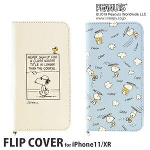 iPhone11 ケース スヌーピー 手帳型 キャラクター フリップカバー iPhone11ケース スマホケース アイフォン11 iPhoneケース かわいい ジョー・クール スヌーピー ピーナッツ