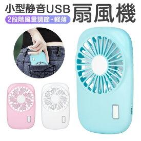 ハンディファン ミニ 扇風機 ハンディ 扇風機 USB 扇風機 静音 ミニファン 手持ち かわいい 旅行用 USB Mini ファン コンパクト USB充電ポート付き ファン 扇風機 2段階風量調節 小型 強風 送風機ストラップ付き カメラ型