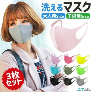 ウイルス ウレタン マスク