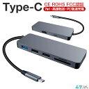 USB-C ハブ 7in1 USB Type-Cハブ 4K HDMI出力 タイプc 変換アダプター マルチカードリーダー 【TF/SDカード対応】 高…