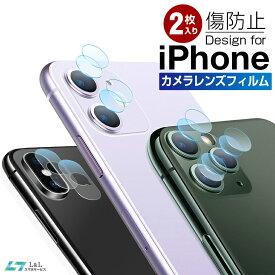 【2枚セット】iPhone 11 Pro レンズカバー iPhone 11 Pro Max カメラレンズ 保護フィルム iPhone11 レンズ 液晶保護シート iPhone XS フィルム カメラレンズ iPhone XS Max ガラスフィルム カメラ iPhone XR カメラ保護 ガラスフィルム アイフォン XS フィルム