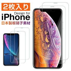 【2枚セット】iPhone 11 Pro 保護フィルム iPhone 11 ガラスフィルム iPhone 11 Pro Max 全面保護フィルム iPhone XS フィルム iPhone X ガラスフィルム iPhone XR フィルム iPhone X XS Max XR 液晶フィルム アイフォン 保護シート
