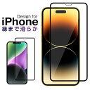 【楽天4位獲得】iPhone 11 ガラスフィルム ブルーライトカット 覗き見防止 iPhone 11 Pro 保護フィルム iPhone 11 Pro…