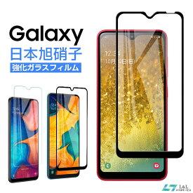 Galaxy A20 ガラスフィルム Galaxy A30 SCV43 ガラスフィルム Samsung Galaxy A30 保護フィルム ギャラクシー エーサーティ ガラスフィルム サムスン au SCV43 保護シート 指紋防止 飛散防止 旭硝子素材 硬度9H