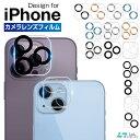 iPhone 11 Pro カメラレンズ 全面 保護フィルム iPhone 11 Pro Max レンズカバー iPhone 11 クリア 液晶保護 iPhone11…