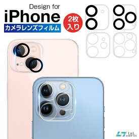 iPhone 11 Pro カメラレンズ 全面 保護フィルム iPhone 11 Pro Max レンズカバー iPhone 11 クリア 液晶保護 iPhone11 レンズ 液晶保護シート iPhone 11 フィルム カメラレンズ アイフォン 11 Pro カメラ保護フィルム 防気泡 防汚コート 高透過率 飛散防止 9H硬度 自動吸着