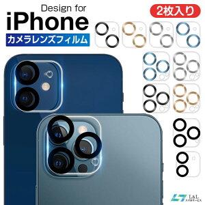 iPhone 12 カメラレンズ フィルム iPhone 12 Pro Max カメラレンズ 全面保護 フィルム iPhone 12 mini レンズカバー クリア 液晶保護 iPhone 12 レンズ 液晶保護シート カメラレンズ アイフォン カメラ保護
