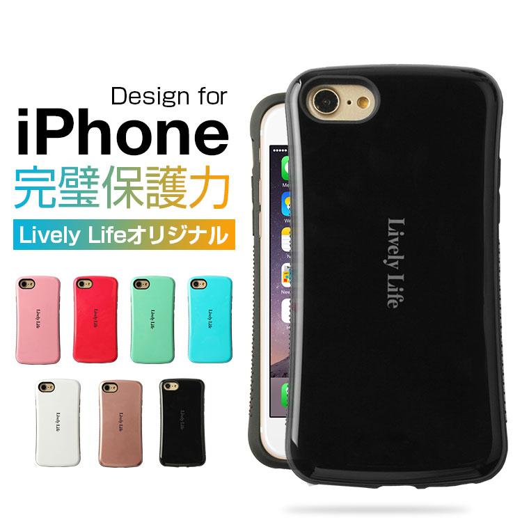 iPhone8 バンパー ケース iPhone8 カバー iPhone7 ケース バンパー アイフォン7 ハードケース アイフォーン8 カバー スマホケース ブランド 携帯 衝撃に強い 4.7インチ専用 送料無料