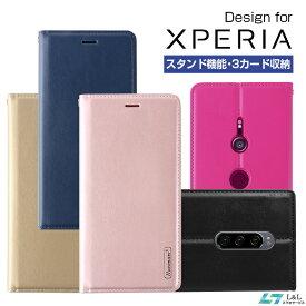 Xperia 1 ケース Xperia XZ3 ケース Xperia XZ1 ケース ブランド XZ1 SO-01K SOV36 701SO カバー 手帳型 Xperia XZ3 SO-01L SOV39 801SO ケース エクスペリアXZ3 カバー マグネット 革 送料無料