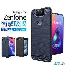 ZenFone 6 ZS630KL ケース 耐衝撃 ZenFone Max M2 保護ケース カバー ZenFone Max Pro M2 ケース ZenFone 4 Max SIMフリー スマートフォン カバー ZB633KL ZB631KL ZC520KL TPU 炭素繊維 シリコン素材 薄型 送料無料