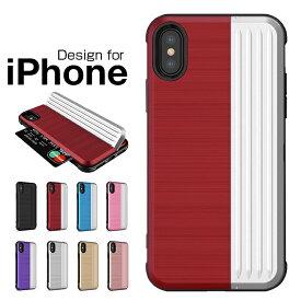 iPhone XS ケース 耐衝撃 iPhone XR ケース iPhone XS Max ケース iPhone X カバー おしゃれ iPhone 8 iPhone 7 保護ケース スーツケース スマートフォンケース PC+TPU 二重構造 スタンド機能 送料無料