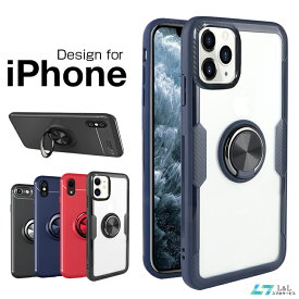 【リング付き】iPhone XS ケース iPhone XS Max ケース iPhone XR カバー iPhone8 ケース アイフォン XS カバー アイフォン テンエス ケース アイフォン バンカーリング 落下防止 耐衝撃 おしゃれ 送料無料