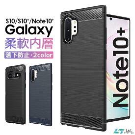 Galaxy Note 10+ S10 保護ケース Galaxy S10 Plus ケース Note 10+ ソフトケース 耐衝撃 Galaxy ケース ギャラクシー S10 カバー プラス カバー Samsung au SCV41 SCV42 ドコモ SC-03L SC-04L ケース 柔らかい 軽量 ソフトカバー 滑り防止