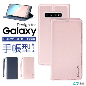 Galaxy S10 保護ケース 手帳型 Galaxy S10 plus 耐衝撃ケース レザー Galaxy A30 保護ケース ギャラクシー S10 カバー プラス カバー Samsung au SCV41 ドコモ SC-03L ケース スタンド機能 軽量 耐衝撃