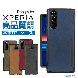 Xperia 5 ケース Xperia 8 保護ケース Xperia 5 SO-01M SOV41 ソフトケース 耐衝撃 Sony Xperia 8 SOV42 カバー 背面レザー エクスペリア 5 保護カバー スマホケース 合革 PUレザー TPU 柔らかい ストラップホール付 オシャレ 衝撃吸収 指紋防止 薄い 送料無料