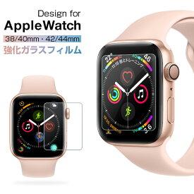 Apple Watch Series 4 フィルム 44mm Apple Watch 4 本体 ガラスフィルム 40mm Apple Watch Series 3 42mm 38mm フィルム アップルウォッチ4 フィルム iWatch 保護シート 格安 透明 クリア 貼り方 送料無料