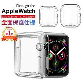 【楽天ランキング1位獲得】Apple Watch 5 カバー Apple Watch Series 4 ケース Apple Watch Series 5 フィルム 40mm 44mm ケース 全面保護 38mm 42mm Series 3 2 アップルウォッチ シリーズ5 4 フィルム+保護ケース一体 薄い アップルウォッチ カバー クリア 透明 耐衝撃