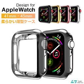 Apple Watch Series 4 ケース 44mm Apple Watch Series 4 40mm ケース Apple Watch Series 3 保護カバー 38mm 42mm アップルウォッチ シリーズ4 ケース TPU メッキ 薄い 耐衝撃 送料無料