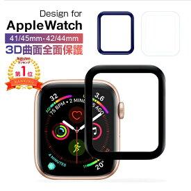 【楽天ランキング1位獲得】Apple Watch Series 6 保護フィルム Apple Watch Series SE フィルム Apple Watch Series 5 フィルム ガラス Apple Watch Series 4 フィルム 3D 40mm 44mm 液晶保護フィルム Apple Watch 3 本体 38mm 42mm アップルウォッチ 5 4 フィルム