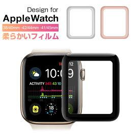 【楽天ランキング1位獲得】Apple Watch Series 5 ガラスフィルム Apple Watch Series 4 保護フィルム Apple Watch 全面 液晶保護フィルム 40mm 44mm 38mm 42mm アップルウォッチ 4/3/2/1 強化ガラス 保護フィルム 3D曲面 TPU ガラス 送料無料