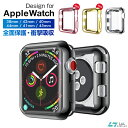 【楽天ランキング1位獲得】Apple Watch Series 5 ケース Apple Watch Series 4 40mm Apple Watch Series 5 カバー 44m…